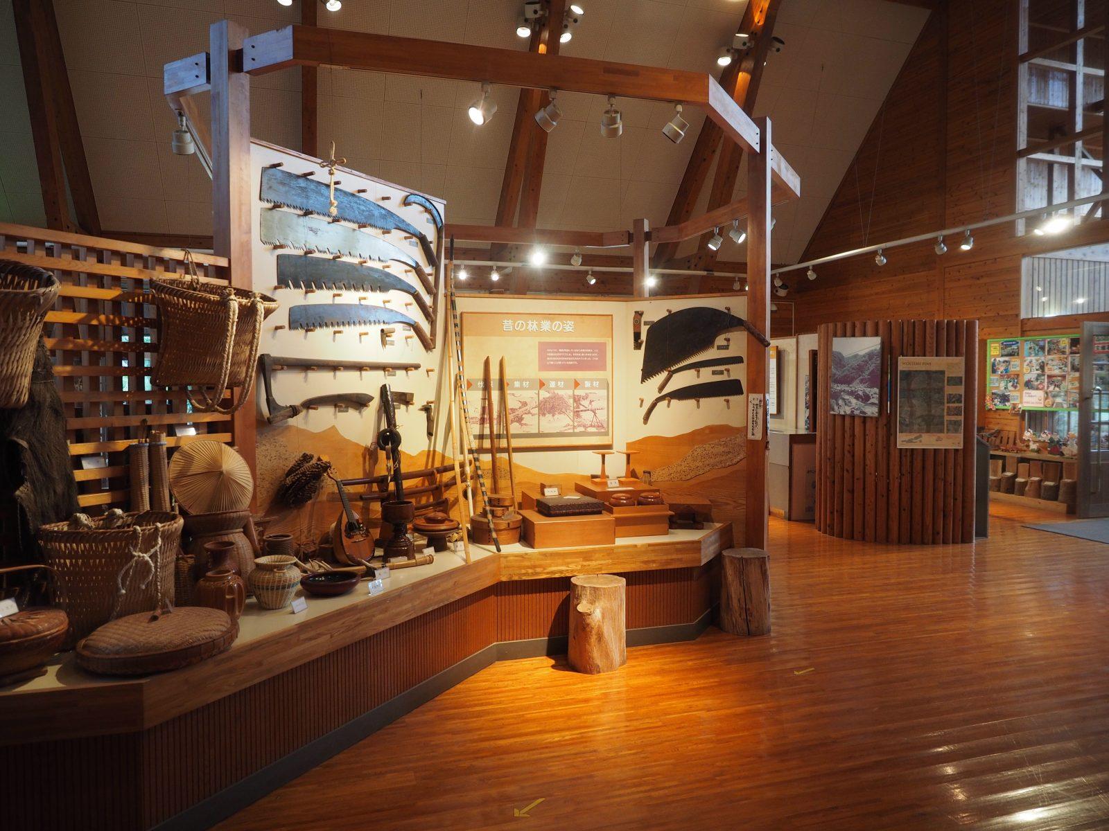 森とのふれあい施設「森の科学館」