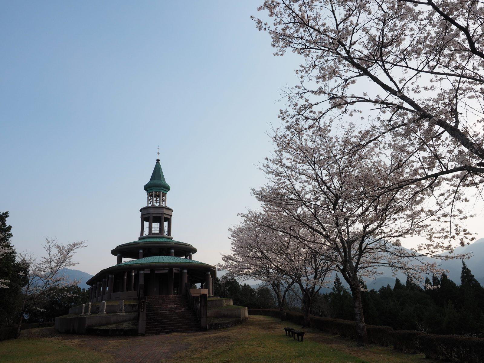 葉桜ふれあい公園